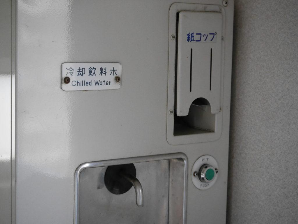p1040642