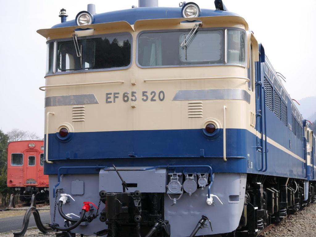 p1040897