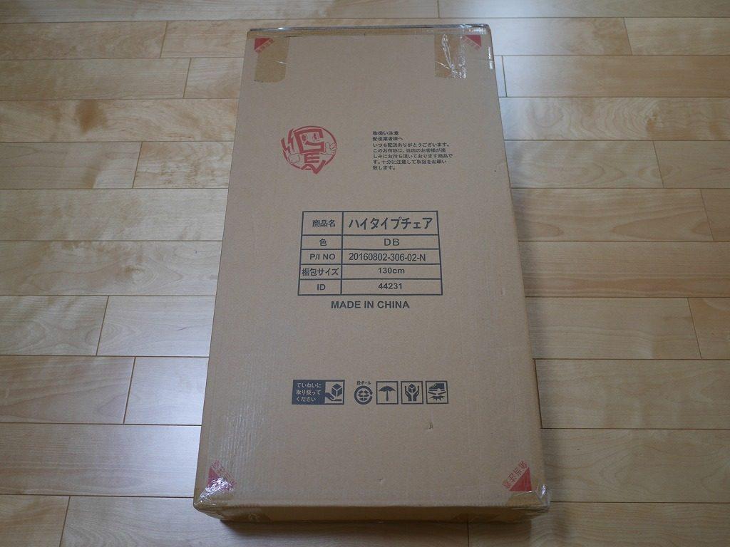 s-p1150947